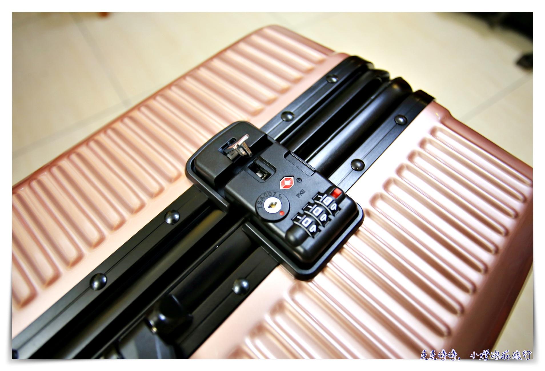 歐洲旅行行李箱裝什麼?首度公開行李箱必帶物品以及推薦使用的行李箱大小~航太斜紋鋁框避震輪旅行箱/行李箱