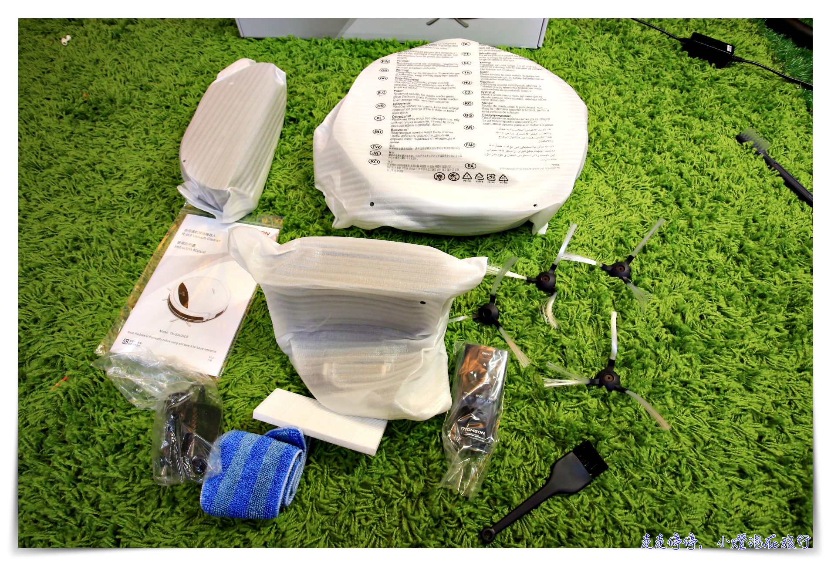 掃地機器人推薦團購|CP值超高【THOMSON】路徑導航掃地機器人TM-SAV26DS