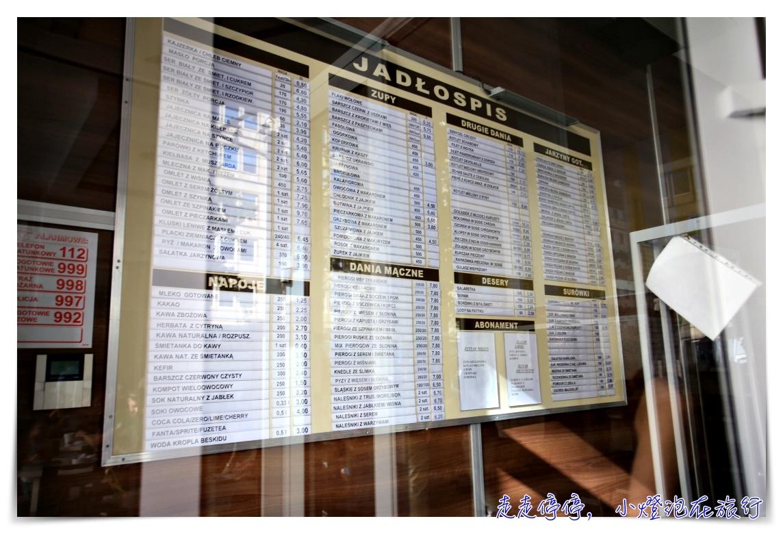 波蘭特色食堂|共產時代僅存牛奶吧~華沙Bar Bambino~平價、地道、社會主義文化的緬懷~