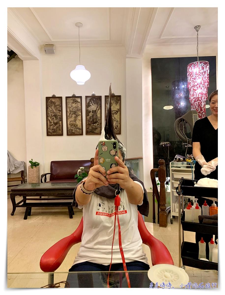 台湾式シャンプー  傳說中的台灣式洗髮,到底現在流行坐洗還是躺洗? 日本人瘋狂必訪台北景點~