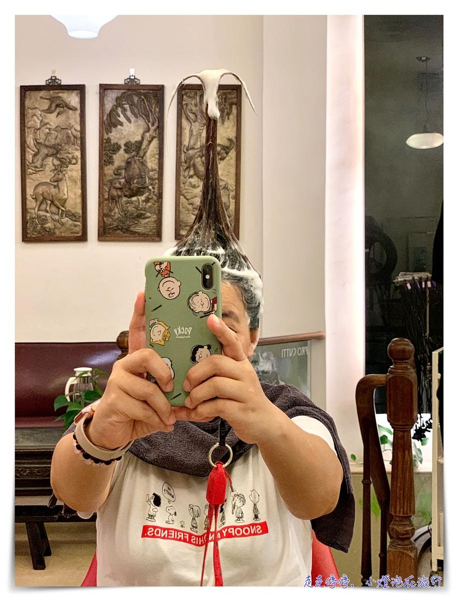 台湾式シャンプー |傳說中的台灣式洗髮,到底現在流行坐洗還是躺洗? 日本人瘋狂必訪台北景點~ @走走停停,小燈泡在旅行