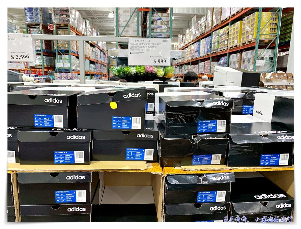 好市多潮鞋特賣|costco正在熱賣超適合旅行用的愛迪達懶人名牌鞋,單價999元瘋搶