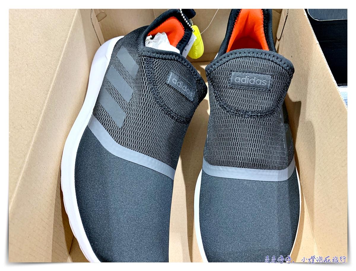 即時熱門文章:好市多潮鞋特賣|costco正在熱賣超適合旅行用的愛迪達懶人名牌鞋,單價999元瘋搶