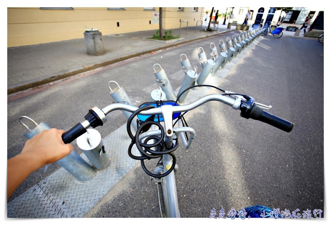 波蘭華沙公共腳踏車Warsaw public bike|Veturilo系統設定、APP註冊、租借腳踏車遊華沙~