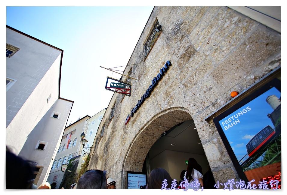 真善美電影場景旅行|奧地利薩爾斯堡+聖吉爾根St. Gilgen、聖沃夫岡湖St.Wolfgang see浪漫旅行~