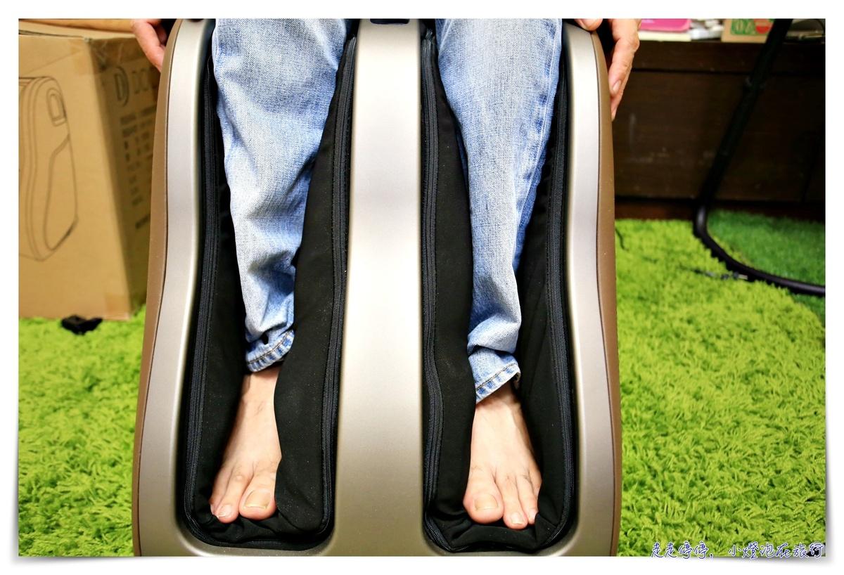 日本DOCTOR AIR 3D腿部按摩器團購 日本醫療器材認證!省去一隻手可數的腳底按摩次數的價格,就可以天天腳底按摩、全家一起好好按摩~