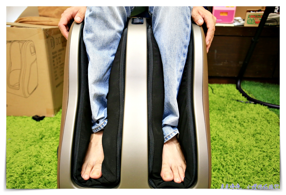 日本DOCTOR AIR 3D腿部按摩器團購|日本醫療器材認證!省去一隻手可數的腳底按摩次數的價格,就可以天天腳底按摩、全家一起好好按摩~