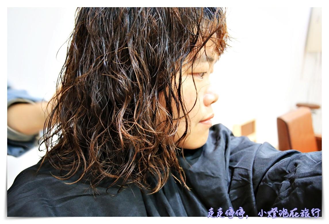 六張犁文青美髮店|好剪才。造型剪髮也可以這麼時尚~時尚文青造型店~療癒系美髮店~