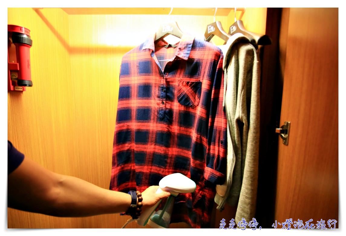荷蘭公主掛燙機|旅行、商務、家用都好用,5分鐘讓衣服變平整、變舒適
