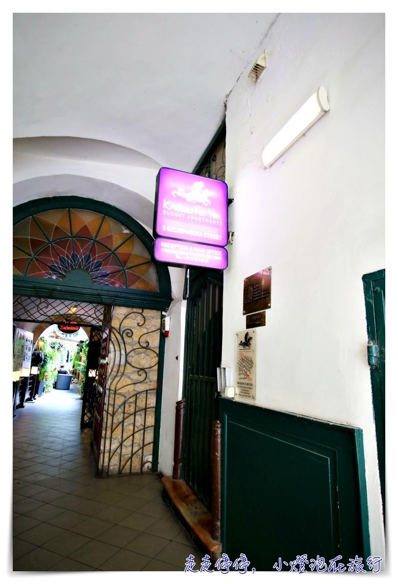 波蘭克拉科夫住宿|老城區絕佳位置公寓,Krakow  For You Budget Apartments,便宜、舒適~