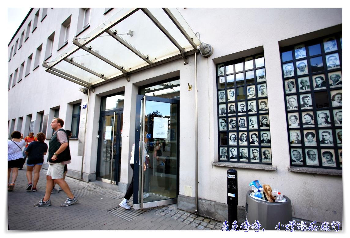 波蘭自助| 辛德勒工廠Schindler's Factory,猶太人的救贖者 @走走停停,小燈泡在旅行