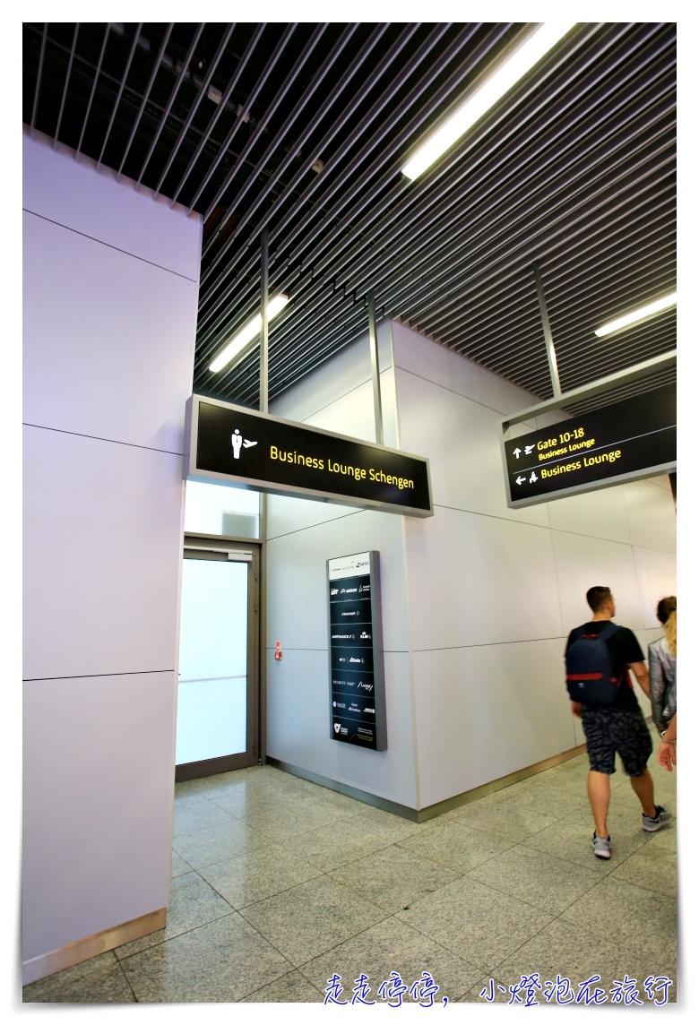 波蘭自由行|克拉科夫機場貴賓室初體驗,PP卡可進入使用~