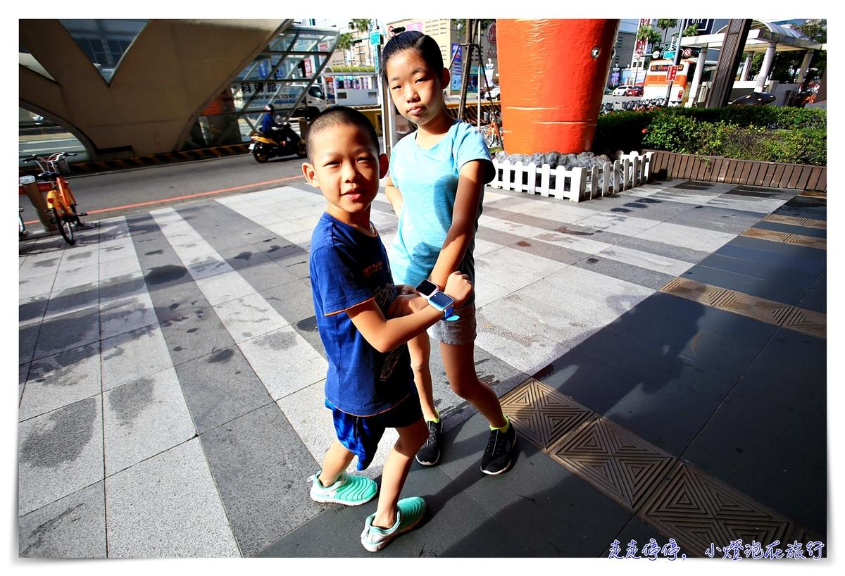 即時熱門文章:hereu u5智慧兒童手錶|防潑水、旅行定位、通訊、安全、健康最好用的溝通手錶~全球首隻4G視訊、可拍照、可通話兒童智能手錶~