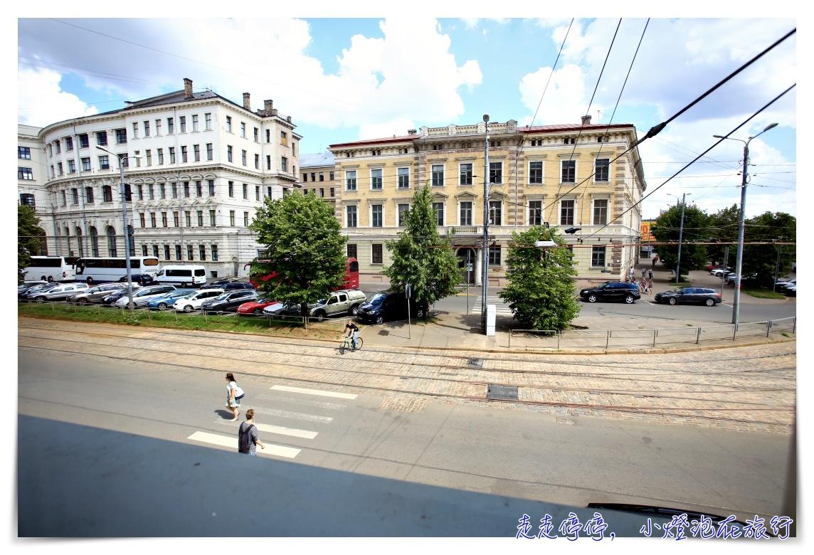 里加住宿|塞瑪拉美特羅波酒店 (SemaraH Hotel Metropole),拉脫維亞老城區住宿推薦,中央市場旁、早餐超優質、服務非常棒~