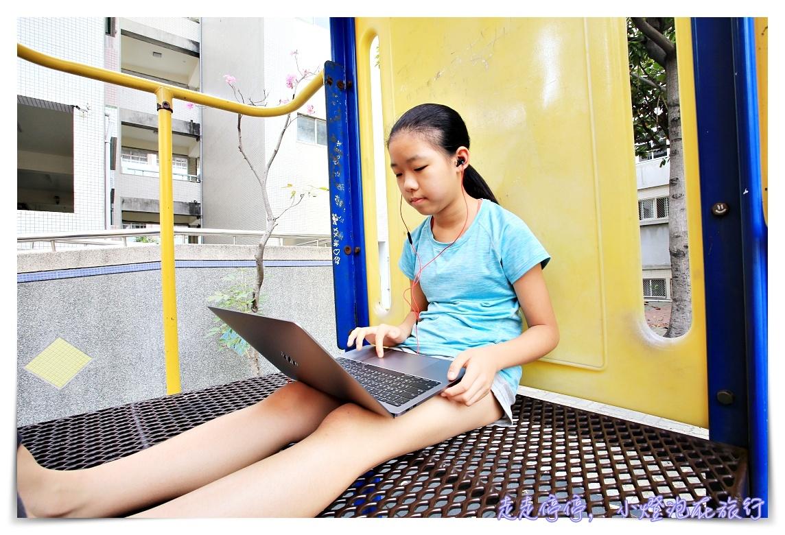 tutorJr,在家就可以給孩子最好的線上英文學習環境~三堂課讓你從單字變會話