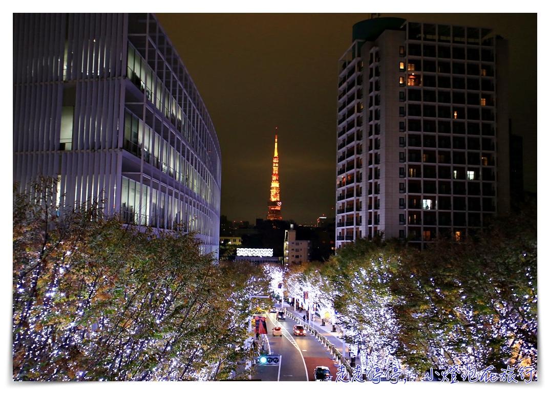 東京地鐵24/48/72小時券 Tokyo Subway Ticket 怎麼買、怎麼換、怎麼用?東京都內旅行全靠它~