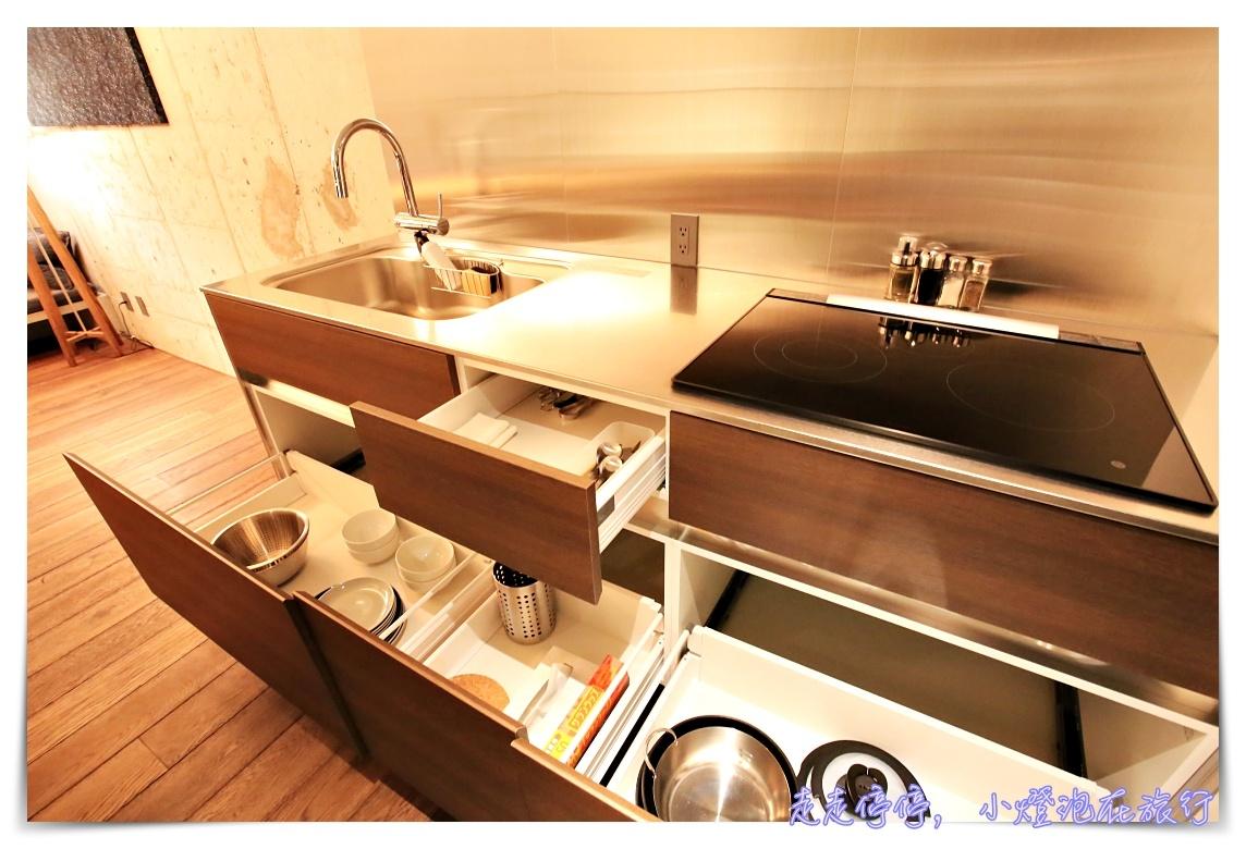 22 pieces hotel,京都質感住宿、交通便利、附廚房、dyson吹風機、近Aeon mall生活百貨、可說中文、親子親善~