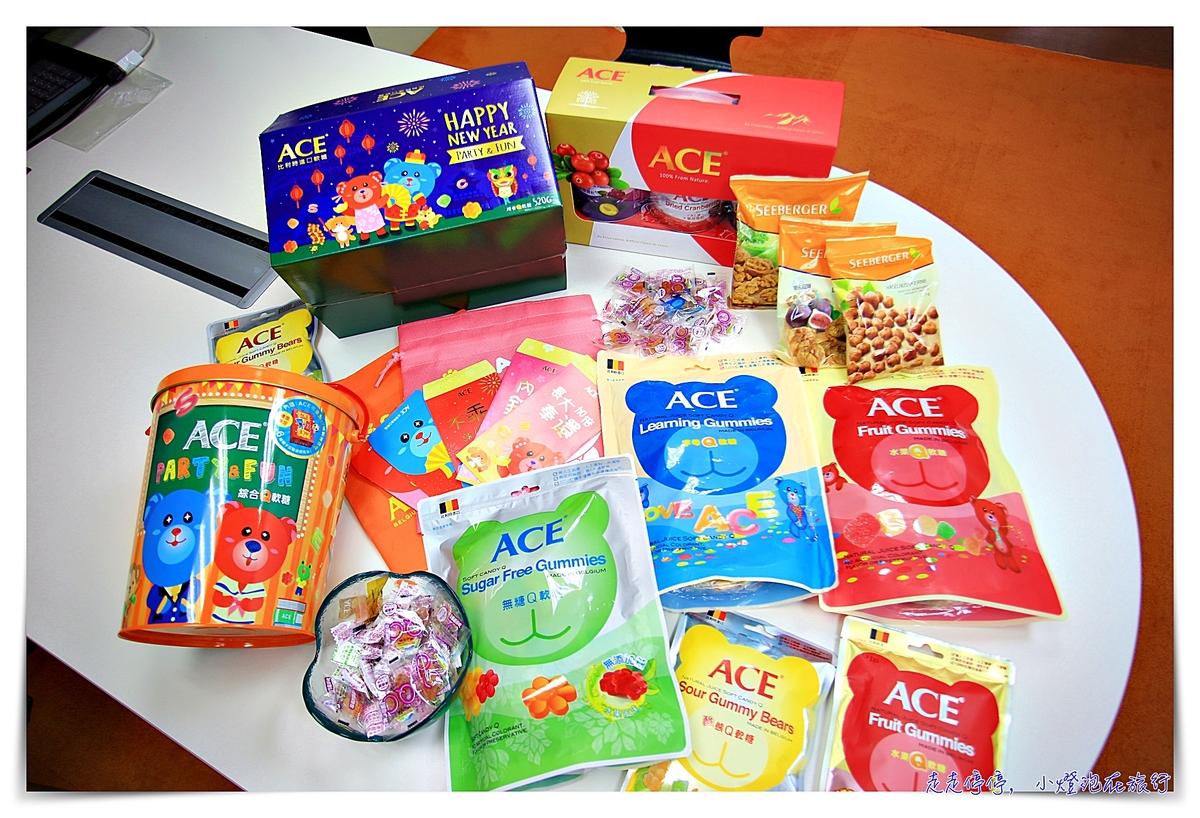 網站近期文章:最受醫師診所推薦的年節禮盒|無糖軟糖、最天然的零食超級促銷限量團購,今年我們一起健康健康吧!