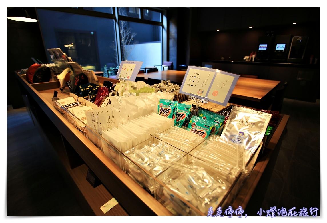 東急stay京都兩替町通 房間內有洗衣機、位置好、免費飲料吧、免費好用備品隨手拿~新開業飯店推薦~