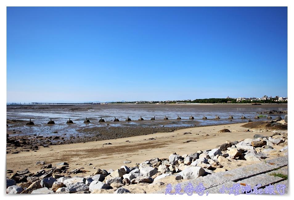 金門超級景點建功嶼|台版摩西分海,漲潮前記得回程喔!親子生態景點、潮間帶有趣走跳~