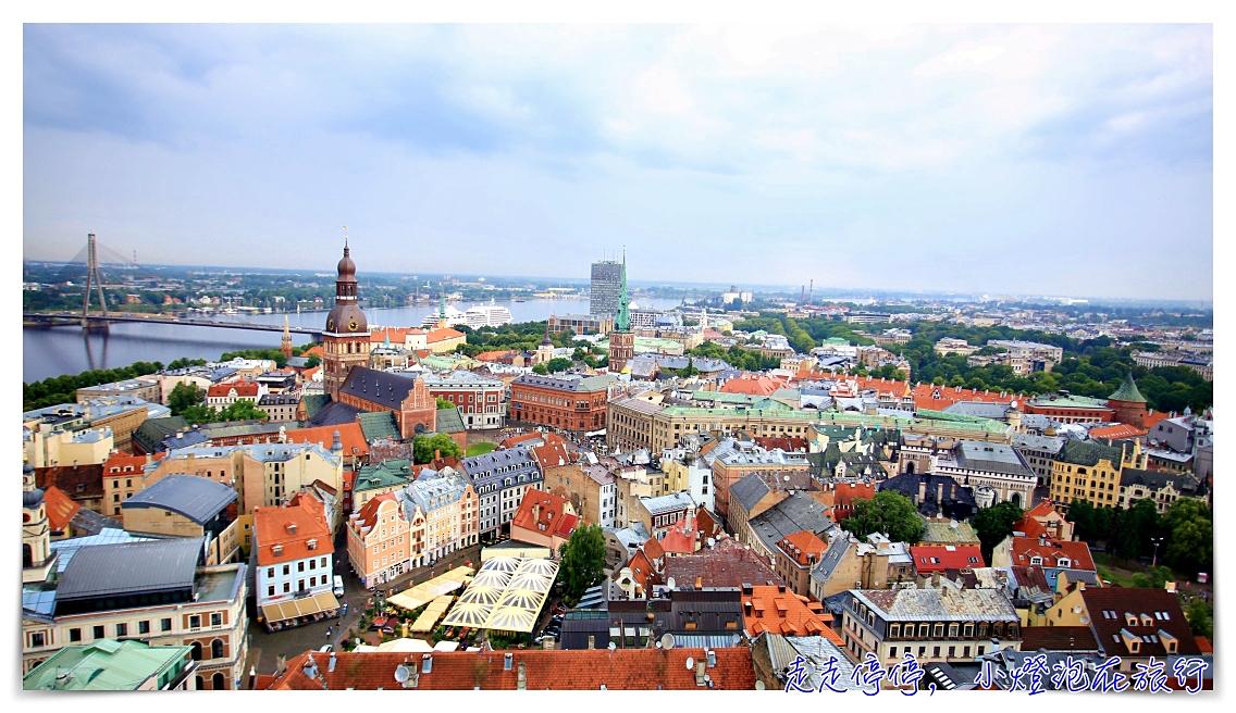 波蘭、波羅的海三小國一起玩|交通、行程安排攻略思考,飛機、巴士、火車比較~