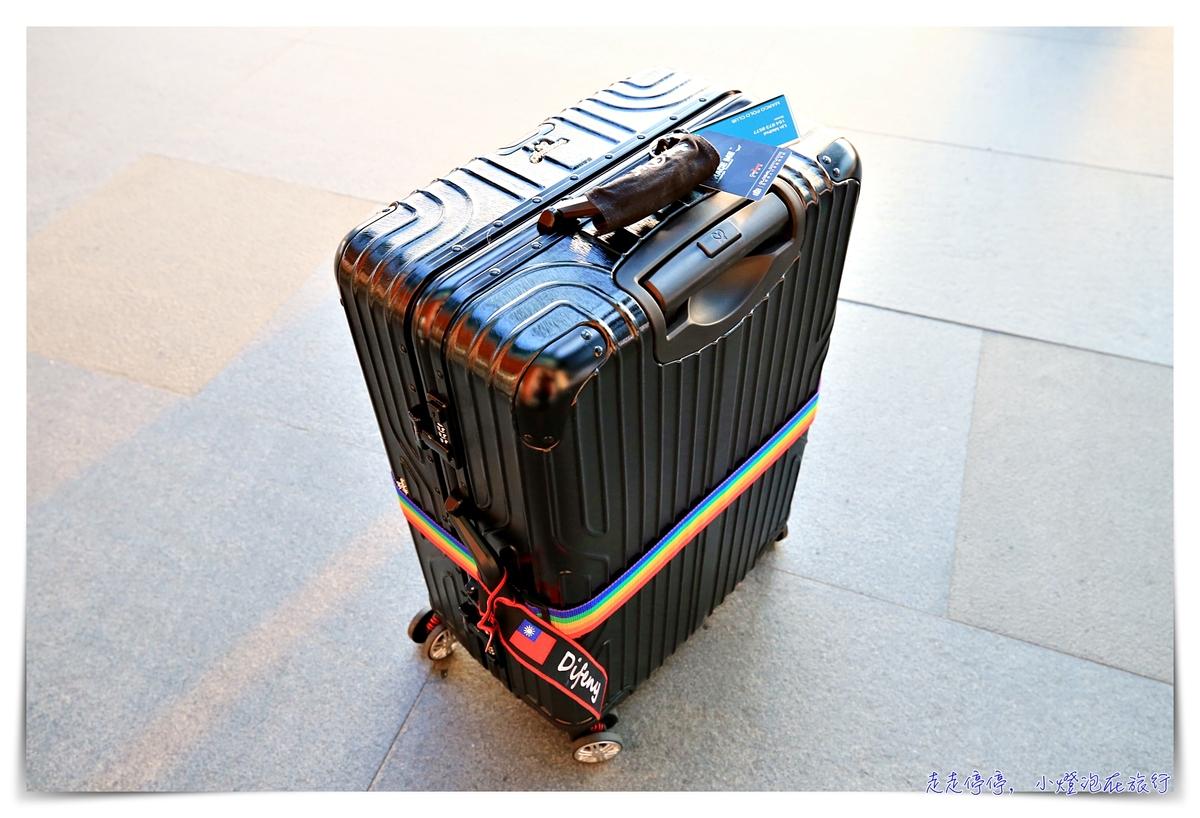 即時熱門文章:25吋超耐用行李箱團購|Arowana最推薦旅行各地好用,輕量立體拉絲鋁框避震輪旅行箱