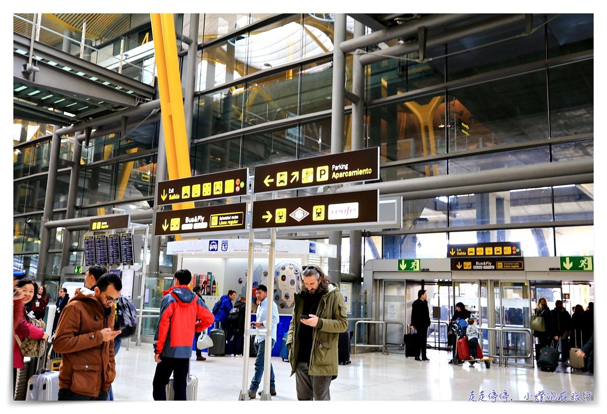 西班牙交通|馬德里機場到市區,T4航廈使用C1近郊火車到阿托查車站