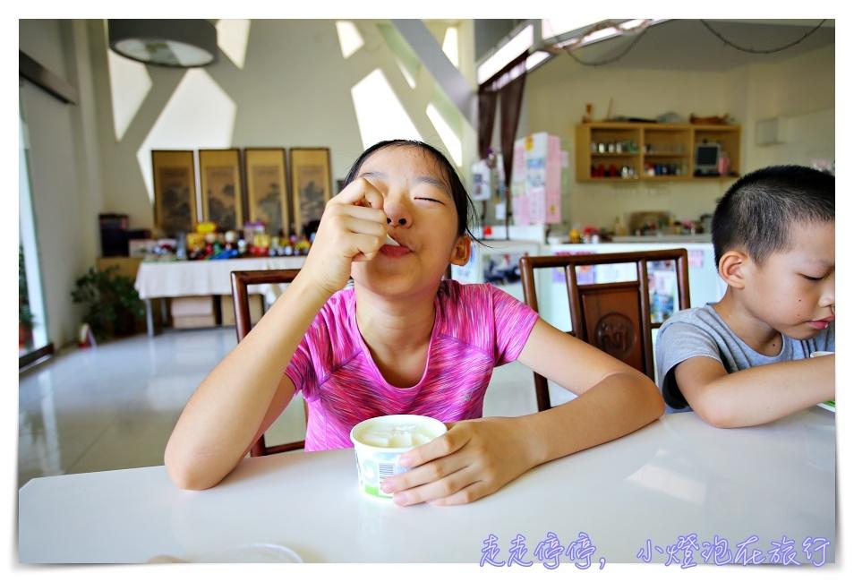 金門美食|台灣版獨家的北海道口味鮮奶,金門才喝得到的青草地牧場牛奶!