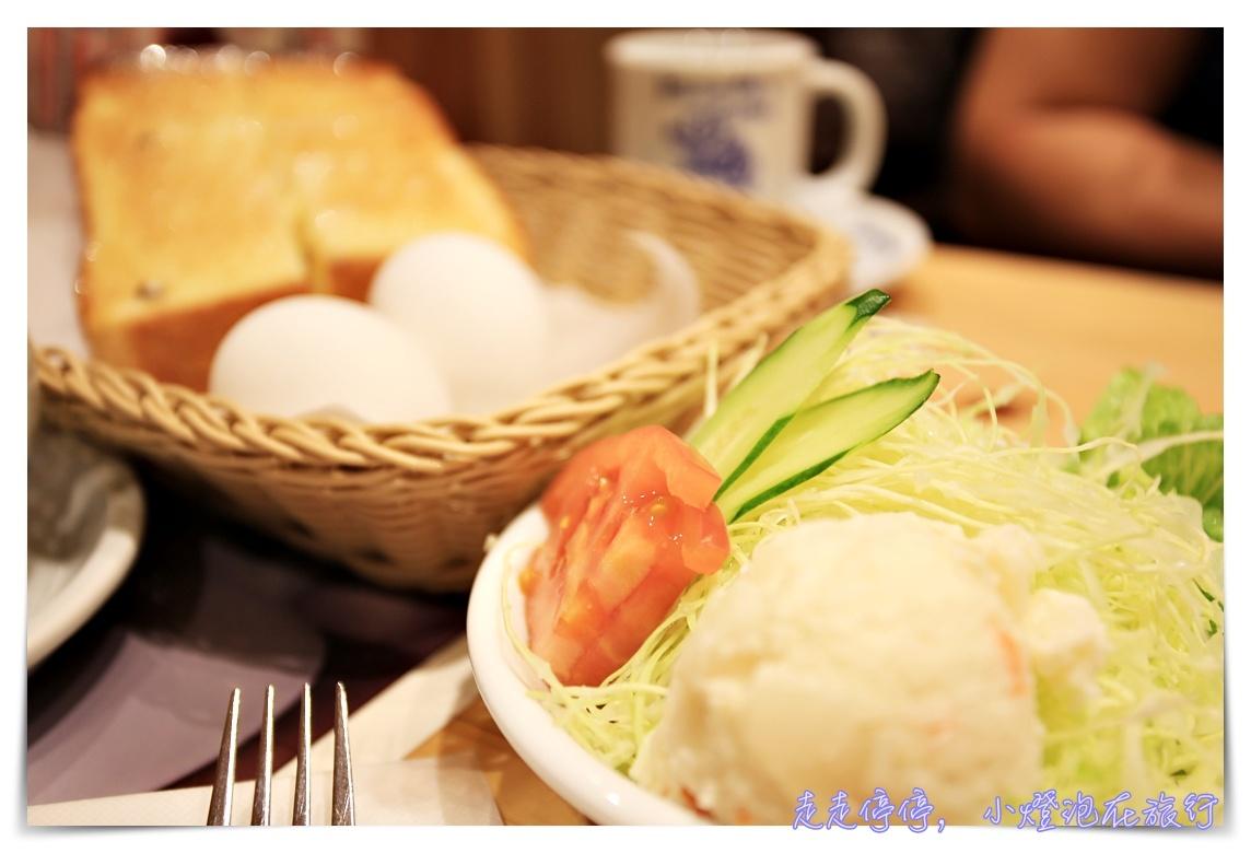 Komeda's coffee|名古屋流早餐,買咖啡飲料送吐司~コメダ珈琲店~