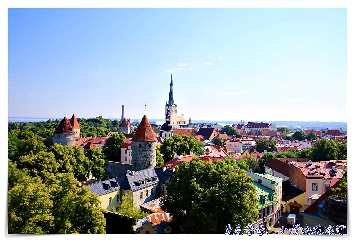 愛沙尼亞塔林鐵三角經典鳥瞰美景位置|KGB博物館、聖奧拉夫教堂、塔林觀景台~