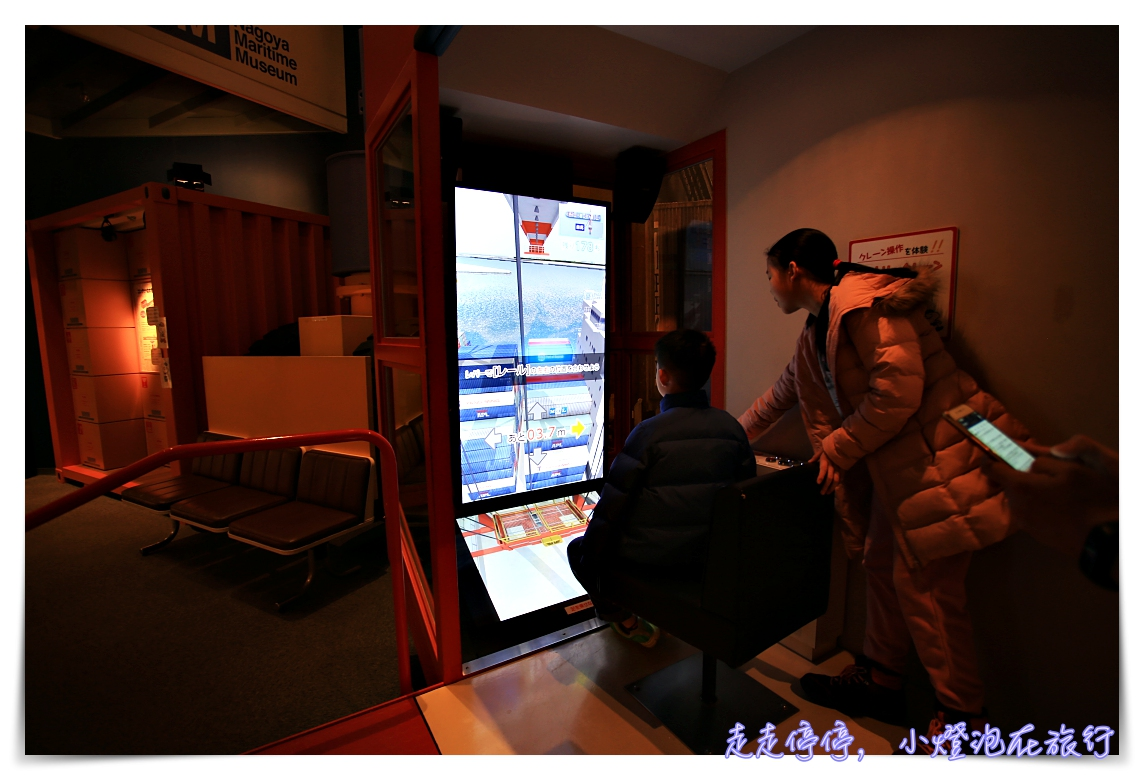 名古屋港水族館|日本最大海豚虎鯨表演場,親子名古屋歡樂景點~(圖超多。超精彩行程)