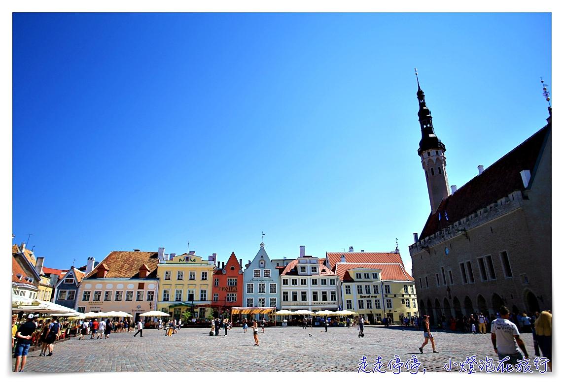 即時熱門文章:波蘭、波羅的海三小國一起玩|交通、行程安排攻略思考,飛機、巴士、火車比較~