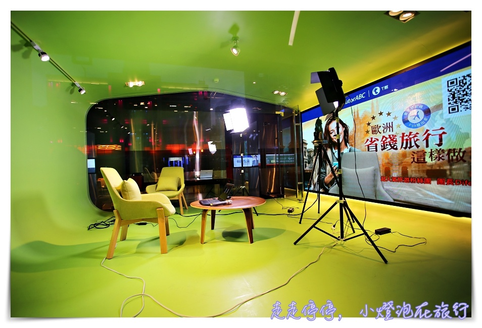 Tutor ABC邀請分享|歐洲省錢旅行講座直播。45mins快節奏版~