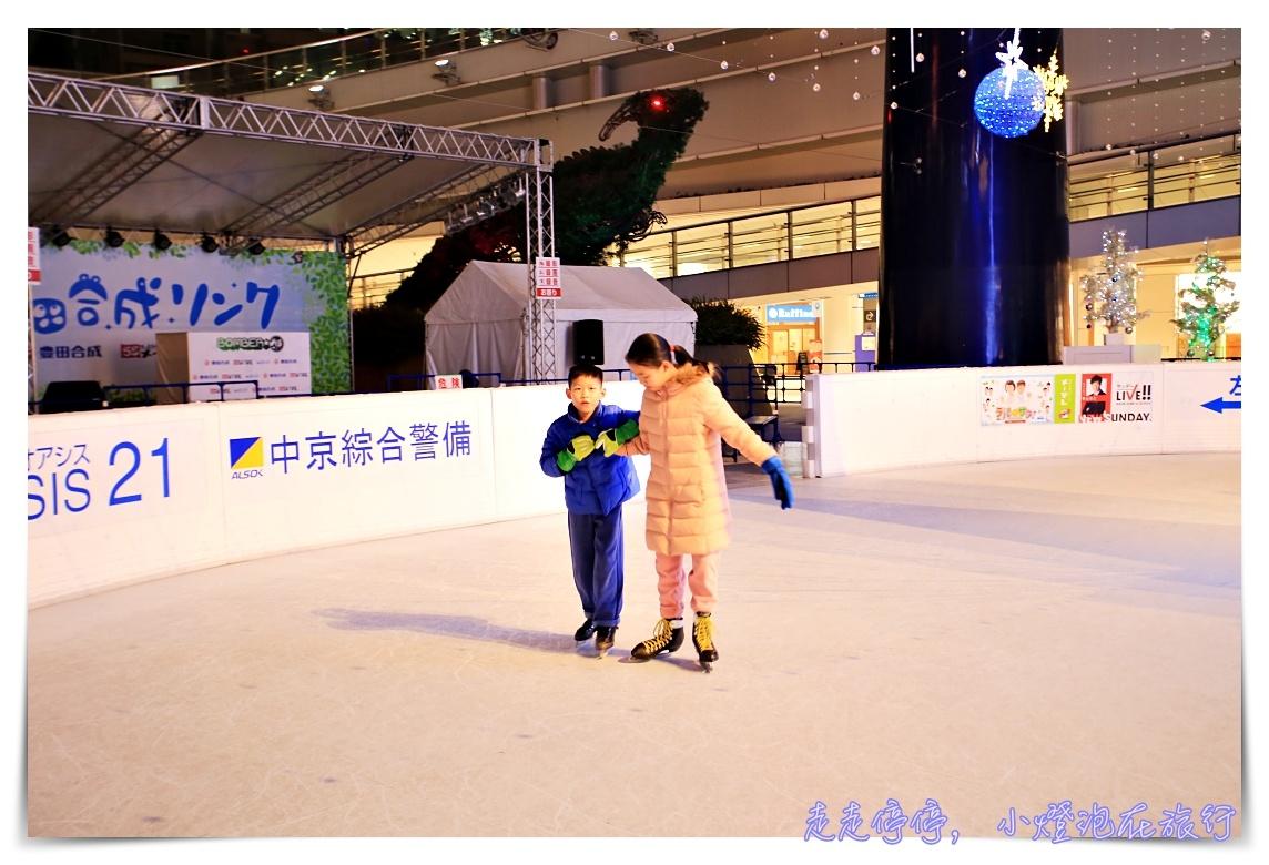名古屋冰刀|2017~2018 OASIS 綠洲21 豐田合成滑冰場~冬季限定親子的簡單玩樂學習景點~摔倒不會痛、不受傷、不弄濕~