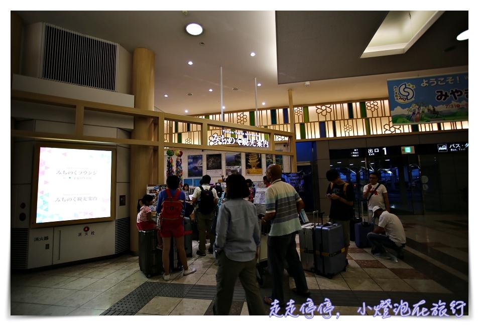 仙台機場兌換JR東北pass