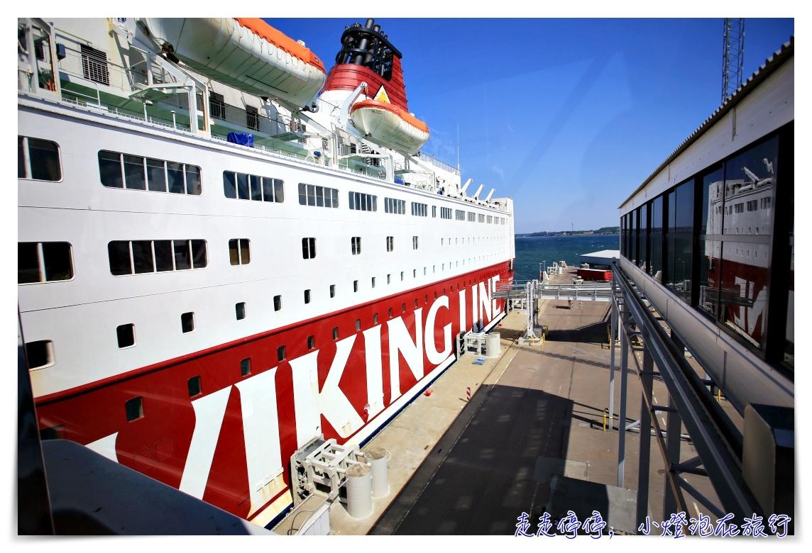 2018塔林到赫爾辛基交通|viking line船票訂購教學、搭乘紀錄與相關建議~