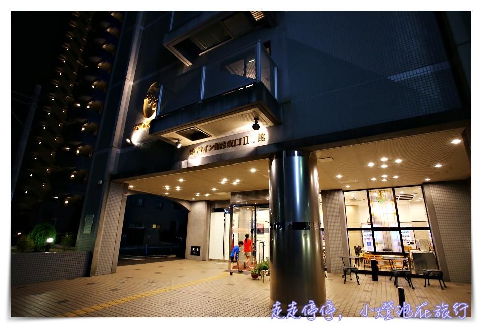 日本東北自助|仙台東口2號店東橫inn入住紀錄~便宜、省錢又親善~