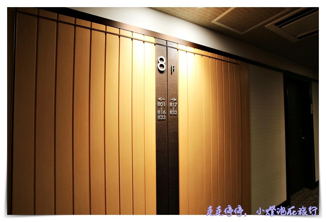 京都親子住宿超推薦|五条vessel campana質感飯店,交通位置好、服務優、早餐豐盛、大浴場、設備好、附上Handy手機、飲料bar,親子親善~地鐵站旁~