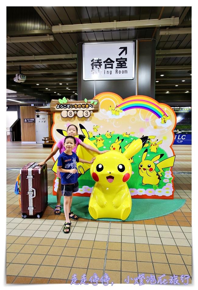 日本自助生活|日本coin lockers大發現,置物櫃、行李寄存箱好好玩~一張suica30秒簡單存取~