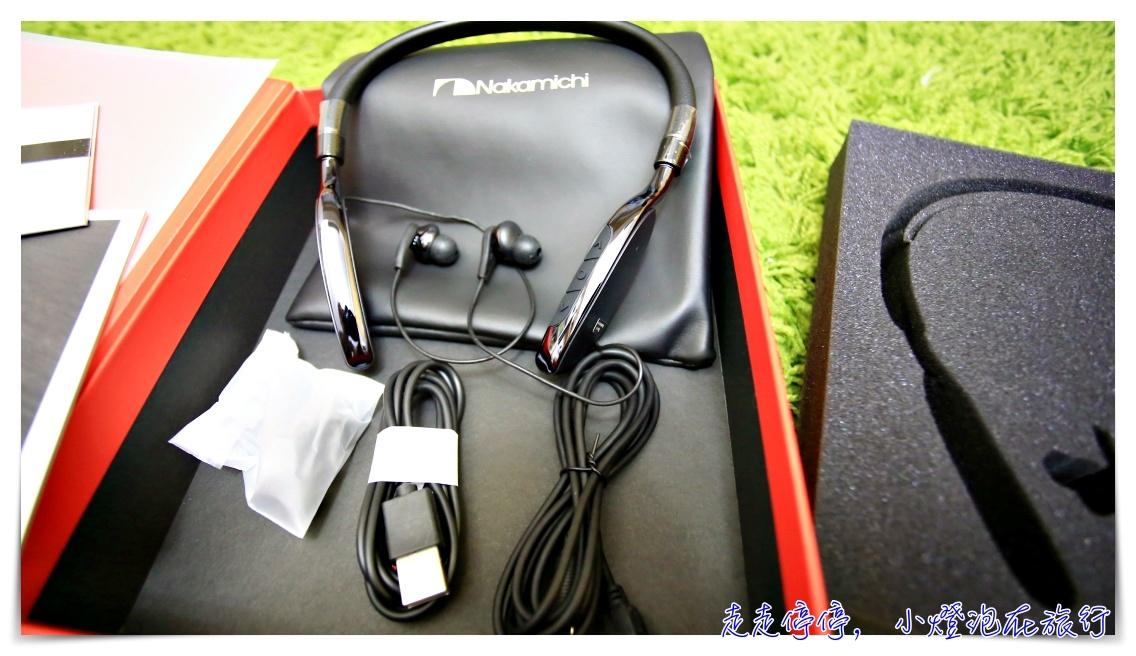 抗噪耳機推薦|Nakamichi-ANC1藍牙主動式抗噪耳機~旅行中、飛機上、朝聖之路上最美好的靜謐時光~
