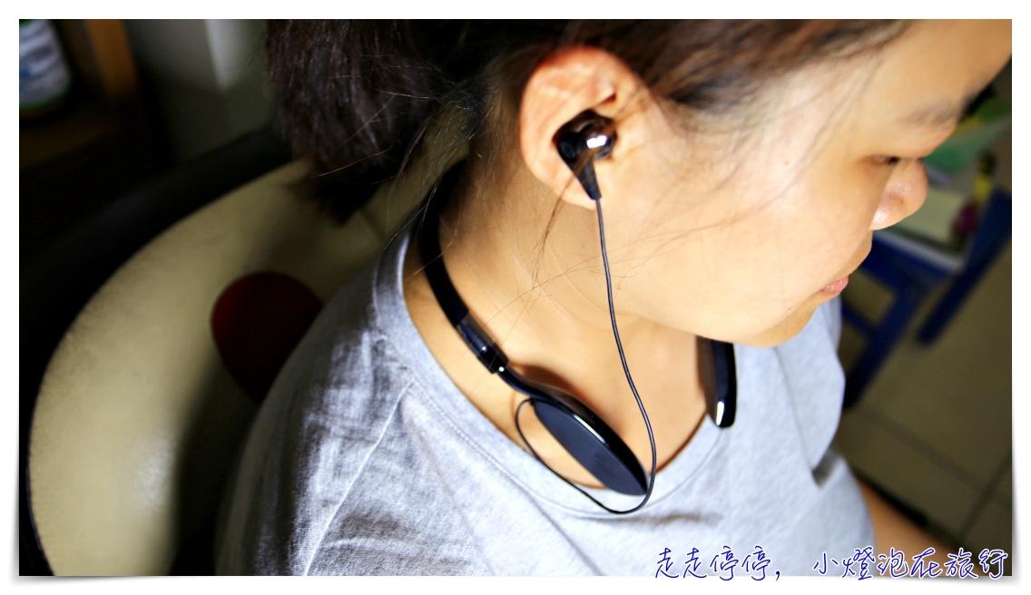 網站近期文章:抗噪耳機推薦|Nakamichi-ANC1藍牙主動式抗噪耳機~旅行中、飛機上、朝聖之路上最美好的靜謐時光~