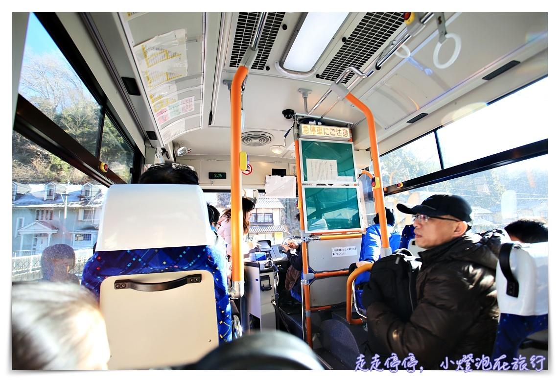 京都到美山交通方式|非觀光巴士預約,搭電車經日吉轉一般巴士時間接駁及票價紀錄~