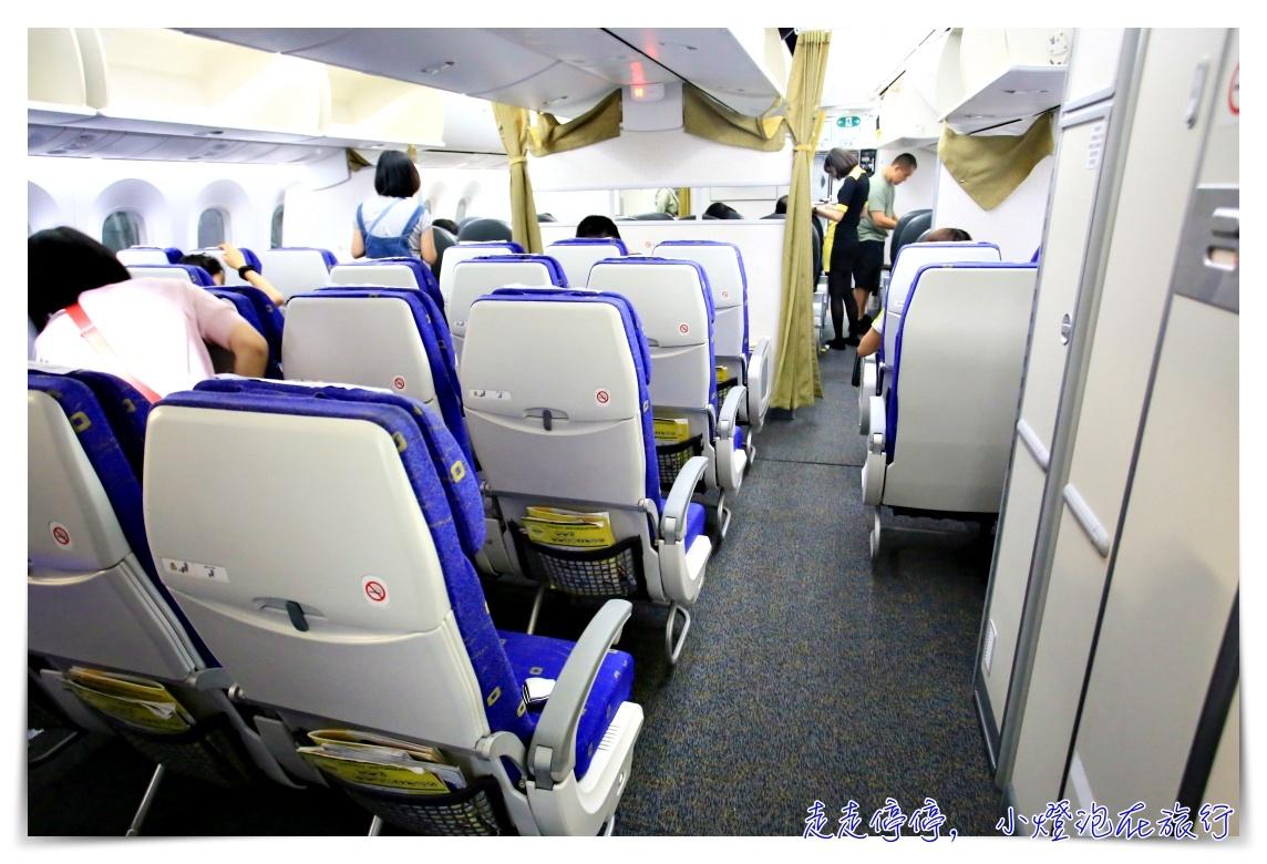 古晉自由行|馬來西亞古晉這樣飛,順遊新加坡,搭酷航一次玩兩國~