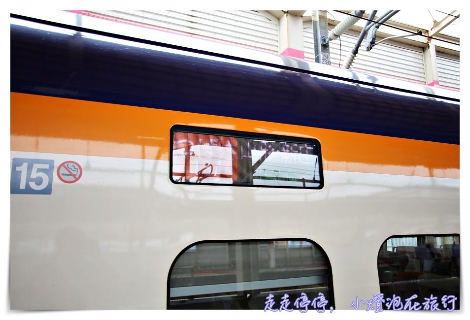日本東北親子自助|銀山溫泉交通方式~銀山溫泉在哪裡?