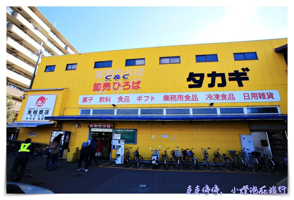 即時熱門文章:高木批發超市三条店|京都超大業務超市,可退稅、日本糖果餅乾、廚房烹煮材料,通通有~