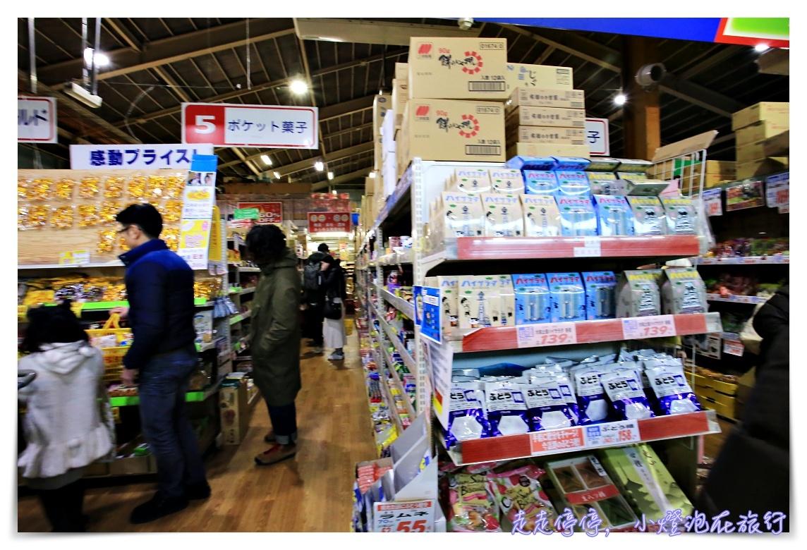 高木批發超市三条店|京都超大業務超市,可退稅、日本糖果餅乾、廚房烹煮材料,通通有~