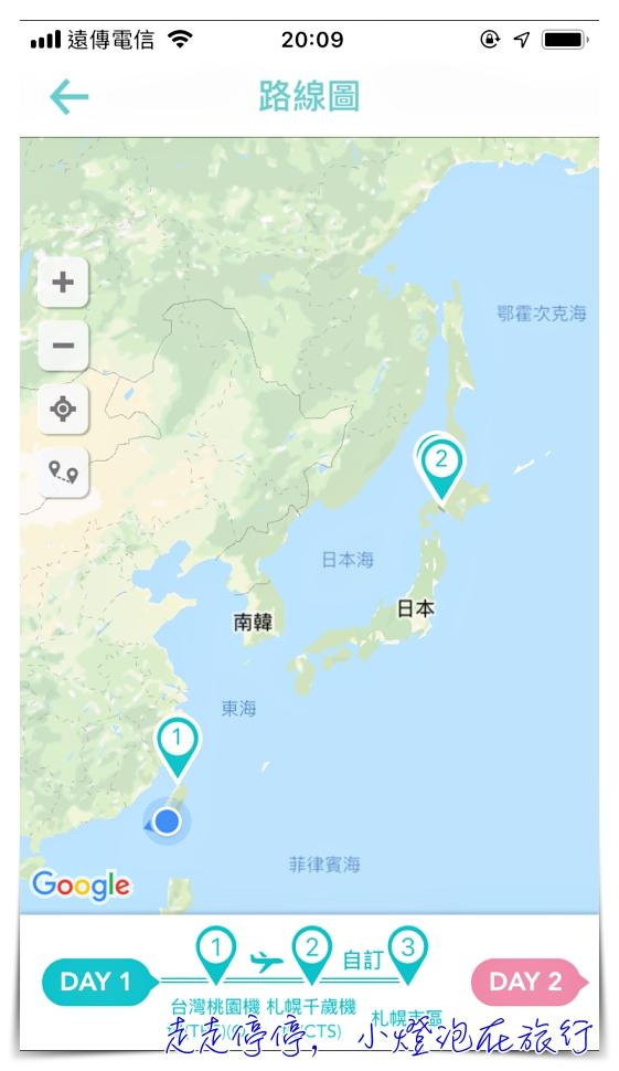 2019全新改版旅行蹤|自助旅行規劃工具一條龍,更視覺化,整合班機、交通票券(限日本)、行程安排、當地景點體驗等等,所有你在旅行中需要的都在旅行蹤~