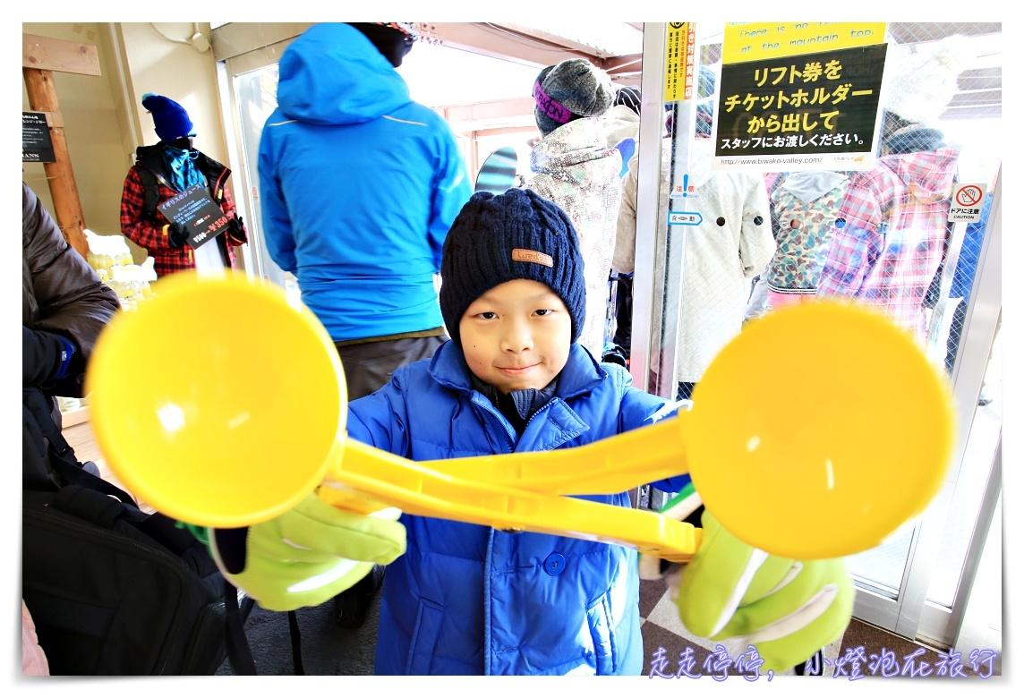 2018琵琶湖滑雪場|距離京都最近的滑雪場~びわ湖親子玩雪好去處~每年3月底前限定
