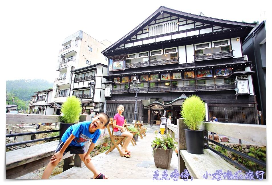 2017日本東北自助|親子旅行中看見孩子的成長。孩子們你們真的長大了~