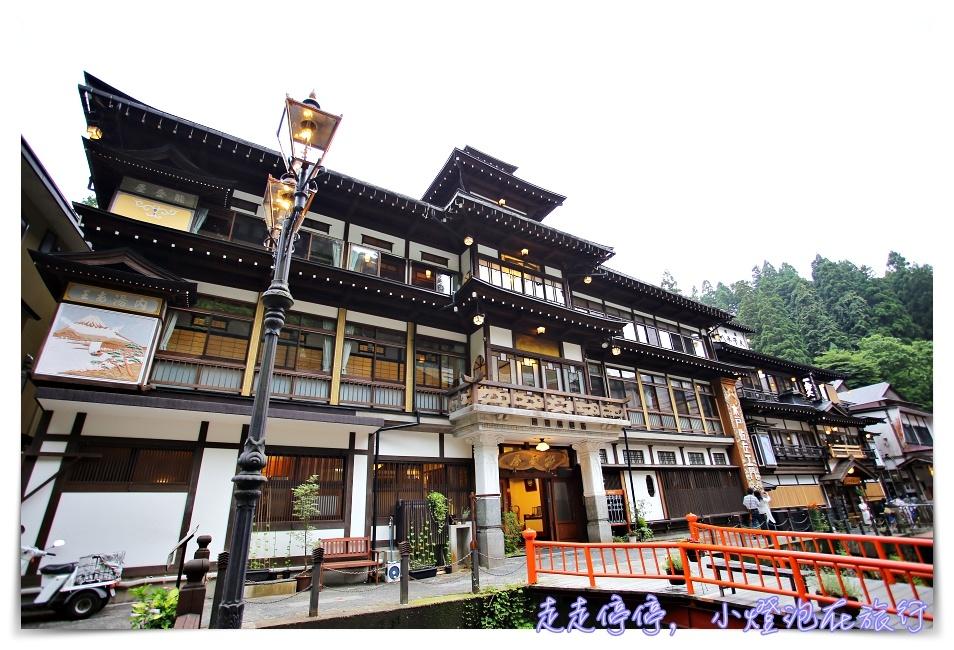 即時熱門文章:銀山溫泉住宿|能登屋。銀山溫泉十二家住宿旅館中最值得入住~